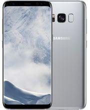 Samsung Galaxy S8 G950 64GB stříbrný + powerbanka a paměťovává karta 128 GB zdarma